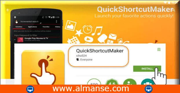 Download QuickShortcutMaker APK
