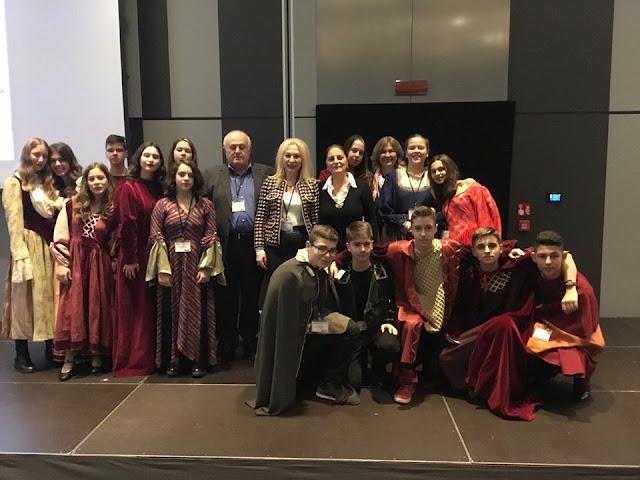 Γιάννενα: Το 4ο Γυμνάσιο Ιωαννίνων Στο 6ο Μαθητικό Ευρωπαϊκό Συνέδριο