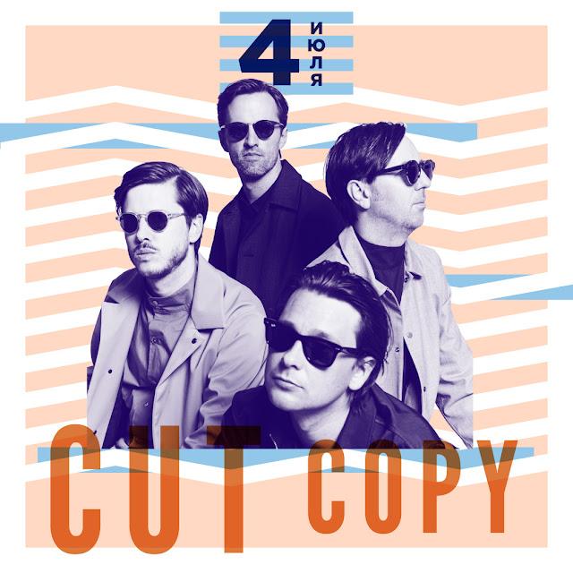 Cut Copy выступят на фестивале Stereoleto