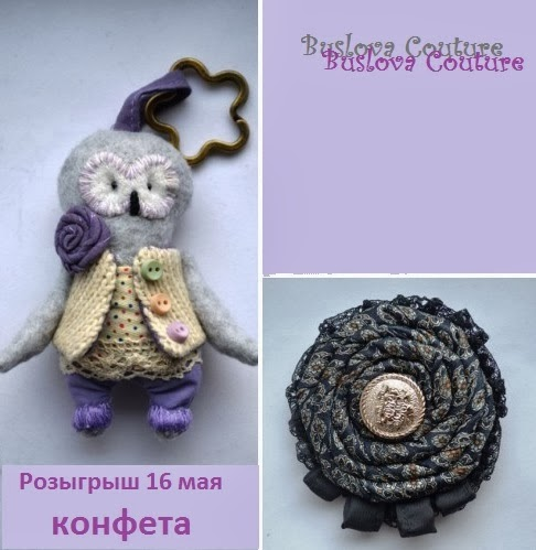 http://buslova.blogspot.ru/2014/01/blog-post_26.html