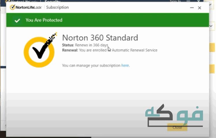 تحميل برنامج نورتون 2020 مع الكراك - Norton 360 مجانا برابط مباشر