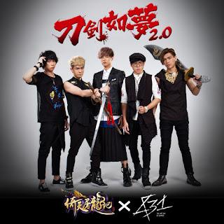 831 八三夭 ( The Last Day of  Summer 831 ) - Daojian Rumeng 2.0 刀劍如夢 2.0 Lyric with Pinyin
