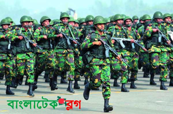 বাংলাদেশ সেনাবাহিনীতে নিয়োগ ২০১৯ । Bangladesh army  job circular 2019, বাংলাদেশ সেনাবাহিনী,বাংলাদেশ আর্মি,সেনাবাহিনী নিয়োগ,বাংলাদেশ সেনাবাহিনী নিয়োগ,চাকরির খবর,বাংলাদেশ সেনাবাহিনীতে,বাংলাদেশ সেনাবাহিনীতে নিয়োগ,আর্মি অফিসার,bangladesh army job circular 2019,bangladesh army,bangladesh army job circular 2018,bd army job circular 2018,bangladesh army circular 2019,bangladesh army job circular,bangladesh army job 2019,bd army new job circular 2019,job circular,job circular 2019,bangladesh air force job circular 2019,bangladesh army officer job circular 2018,latest job circular,army job,join bangladesh army