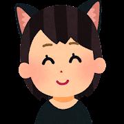 猫耳の女の子のイラスト