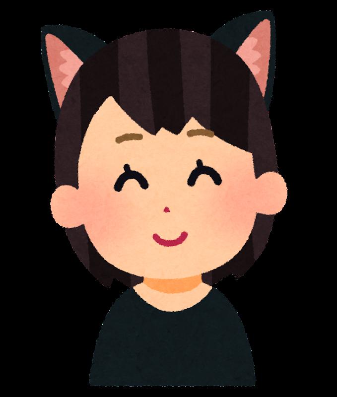 猫耳の女の子のイラスト かわいいフリー素材集 いらすとや