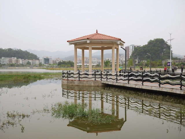 Panlong Lake in Yunfu