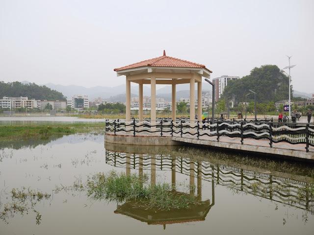 Panlong Lake in Yunfu