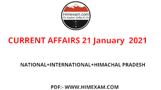 Daily Current Affairs 21 January  2021