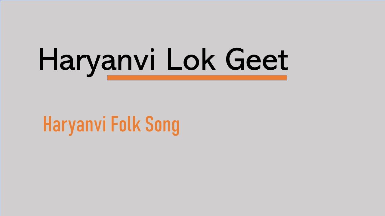 Haryanvi Folk Songs