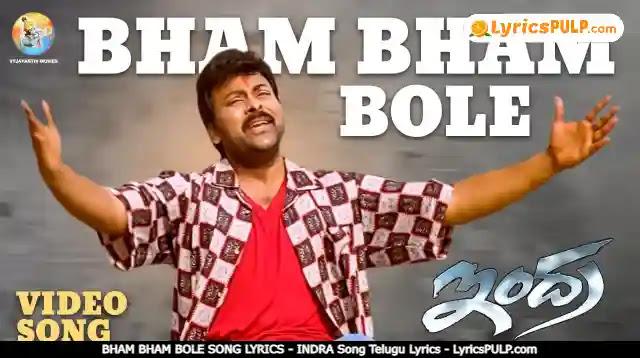 BHAM BHAM BOLE SONG LYRICS - INDRA Song Telugu Lyrics - LyricsPULP.com