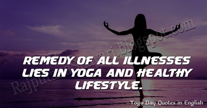 30 New International Yoga Day Quotes in English For Facebook