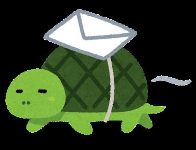 足の遅い亀がメールを運ぶイラスト