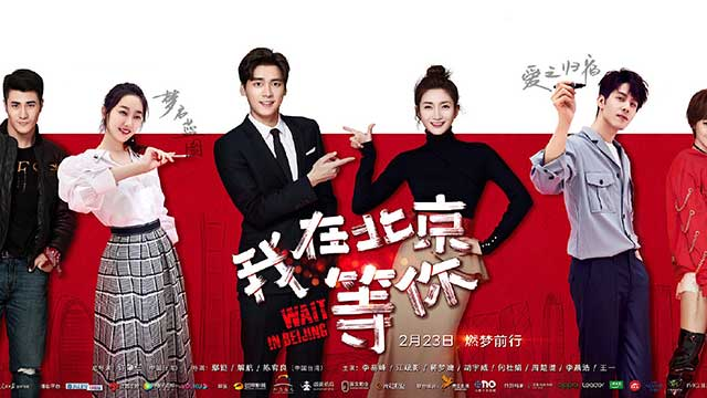 Download Drama China Wait in Beijing Batch Subtitle Indonesia