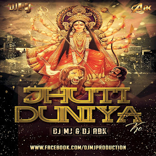 Jhuti Duniya Ko - DJ MJ & DJ ABK Production