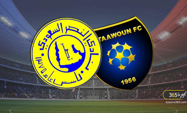 موعد مباراة النصر والتعاون بث مباشر بتاريخ 20-08-2020 الدوري السعودي
