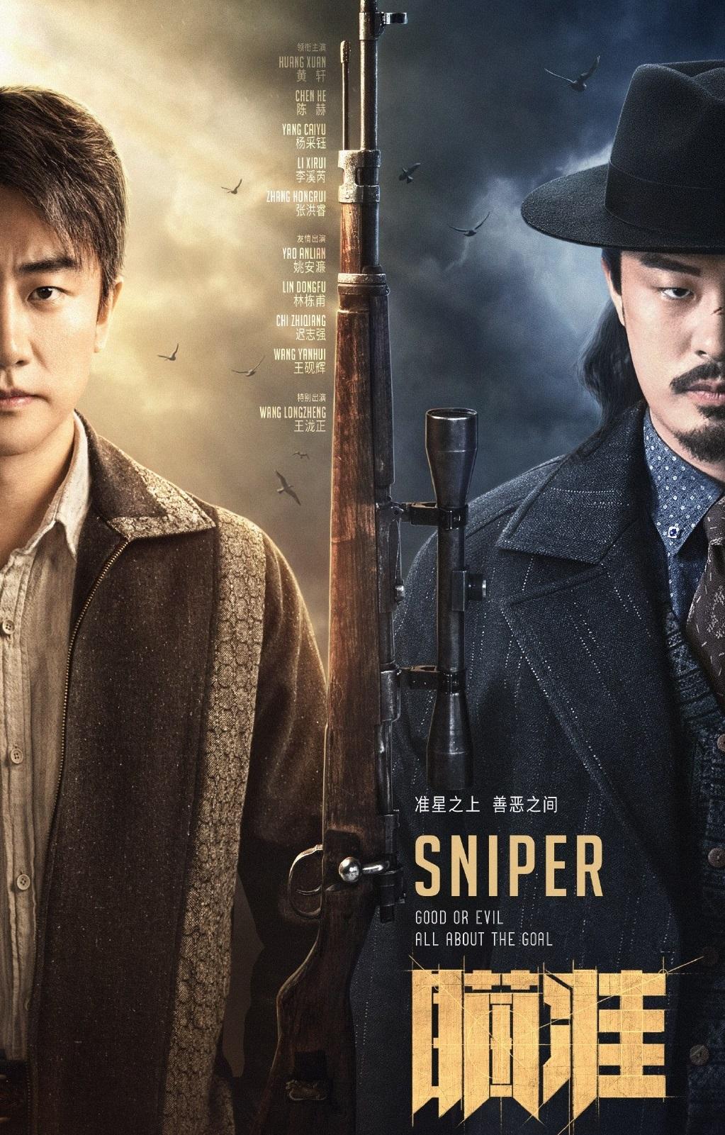 Xem Phim Xạ Thủ - Sniper