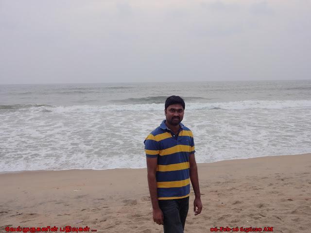 Tiruvanmiyur Beach Chennai
