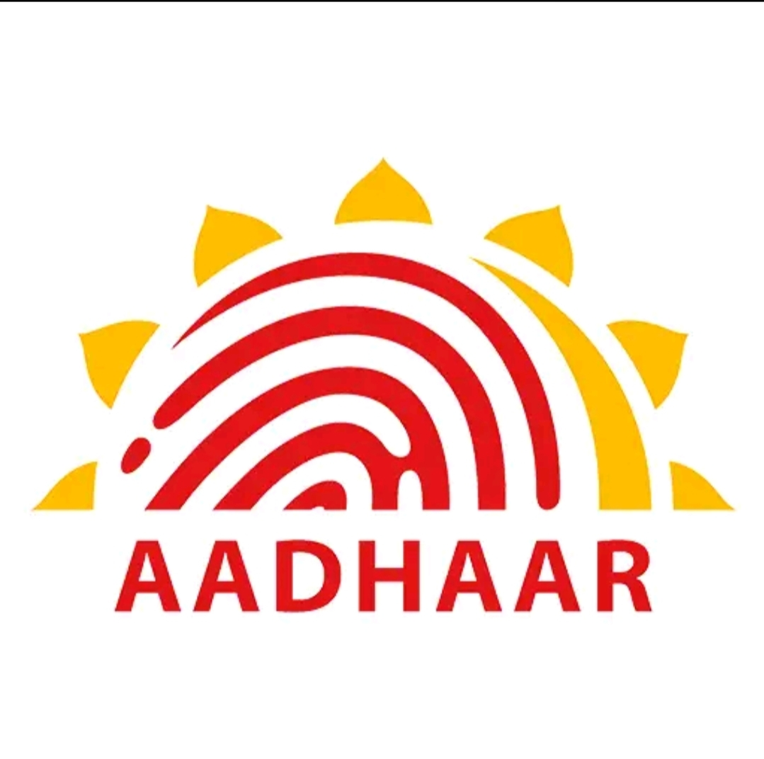 Cheak mAadhaar-UIDAI's History From official App