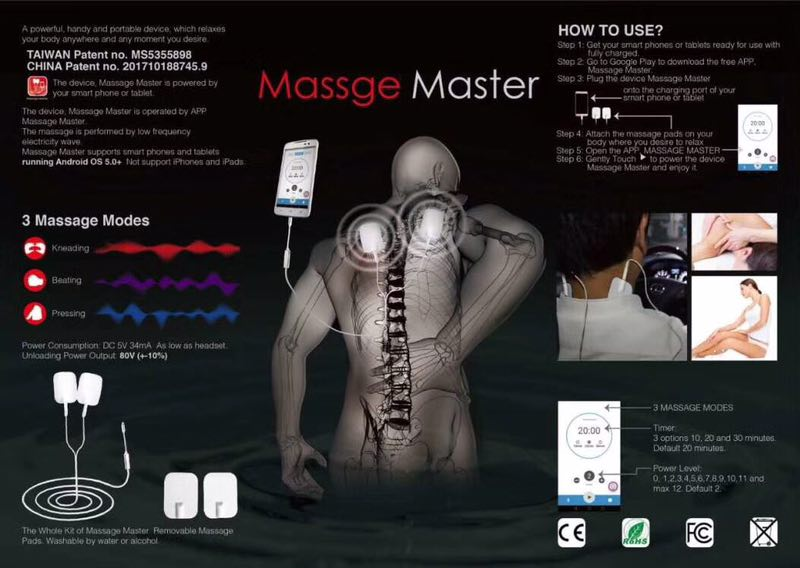 A powerful,handy and portable e-massage for MOBILE PHONE | PGMall