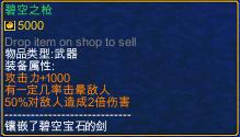 one piece change time 1.5 item Blue sky Gun detail