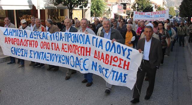 Ένωση Συνταξιούχων ΟΑΕΕ Θεσπρωτίας: Διεκδικούμε όλα όσα μας έχουν αφαιρέσει με βίαιο τρόπο