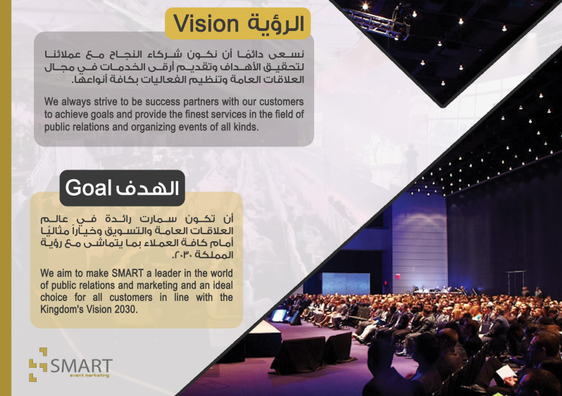 تصميم Company Profile بالعربي والانجليزي
