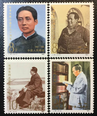 China 1983 90th of Birth of Mao Zedong
