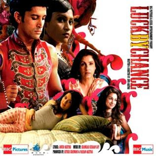 Luck By Chance Frahan Akhtar Underrated Movie