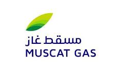شركة مسقط غاز Muscatgas   وظائف شاغرة