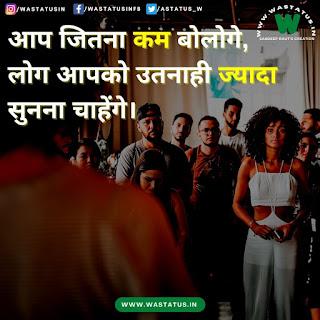 status on life hindi स्टेटस ऑन लाइफ इन हिंदी