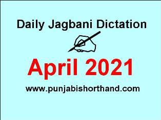 Daily Jagbani Dictation April 2021