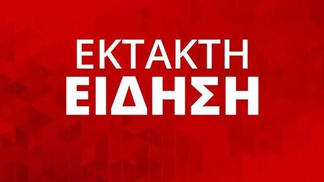 Εύβοια: Νεκρός βρέθηκε ο διοικητής του ΑΤ Ερέτριας έξω από το Αστυνομικό Τμήμα