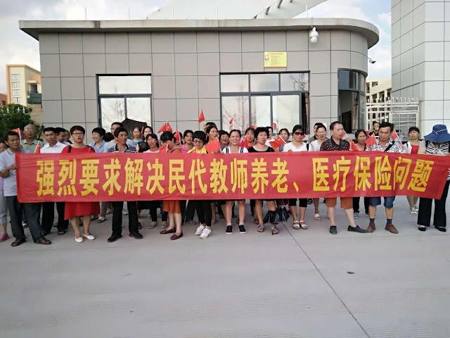 桂林市兴安县民办和代课教师近百人欲见教育部官员