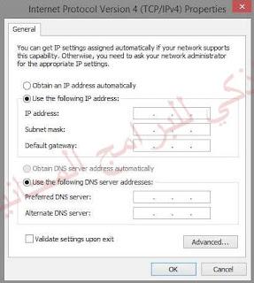 DNS سريع