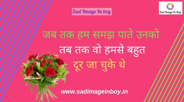 Sad Quotes With Pictures | Sad Face | the one you love