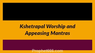 The Guardian or Propective Deity Kshetrapal
