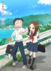 Karakai Jouzu no Takagi-san - Temporada 1