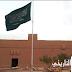اشهر المتاحف في المملكة العربية السعودية