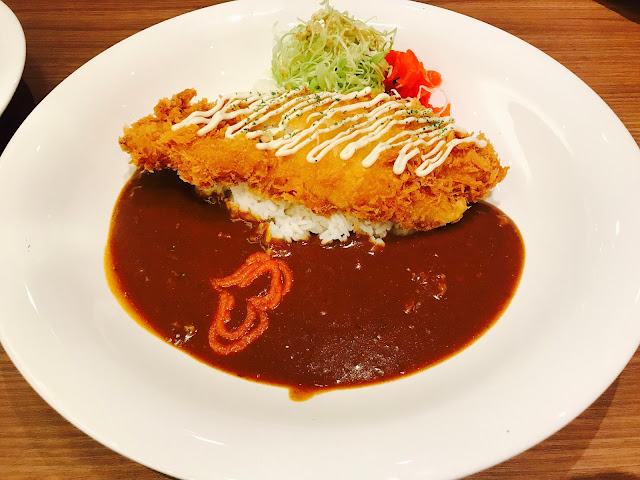 Monster Curry (Suntec City) - Big Fried Fish Curry