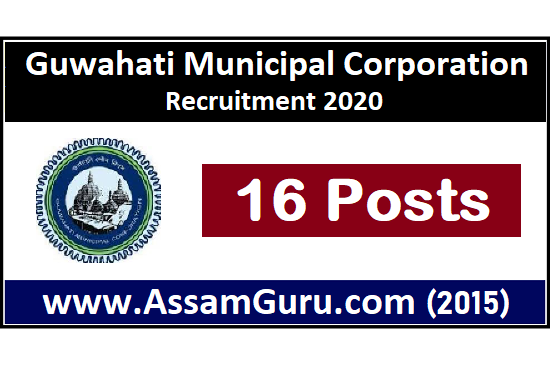 Guwahati Municipal Corporation Job