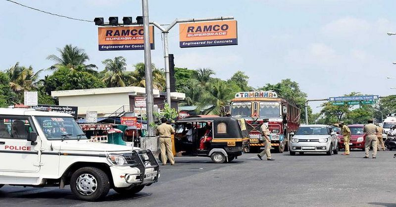 Lockdown: Police and vehicle inspection has been tightened with stringent action in the state Procedure if caught,www.thekeralatimes.com