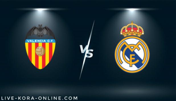 مشاهدة مباراة ريال مدريد وفالنسيا بث مباشر اليوم بتاريخ 14-02-2021 في الدوري الاسباني
