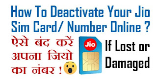 How To Deactivate and Activate Jio Sim Number Online Step By Step in Hindi