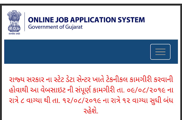 https://ojas.gujarat.gov.in/