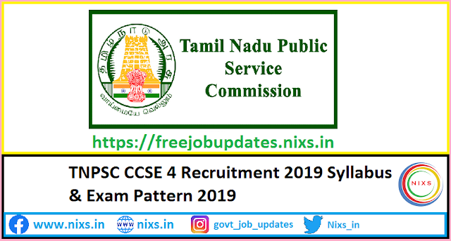 TNPSC CCSE 4 Recruitment 2019 Syllabus & Exam Pattern 2019