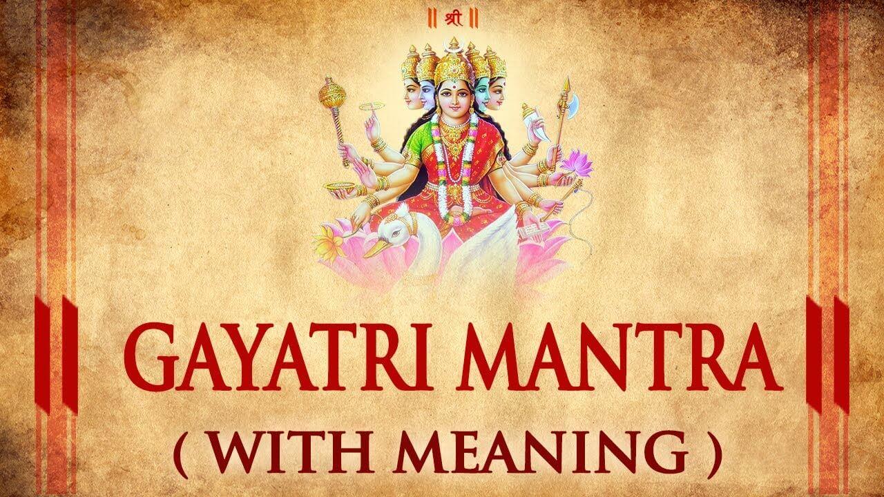 om bhur bhuva swaha lyrics gayatri mantri
