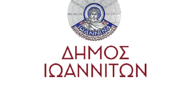 Δήλωση του Δημάρχου Ιωαννίνων για το θάνατο του Φίλιππου Τσουμάνη