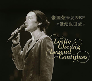 [EP] 繼續張國榮 Leslie Cheung Legend Continues - 張國榮 Leslie Cheung