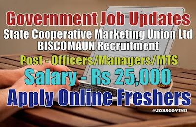 BISCOMAUN Recruitment 2020