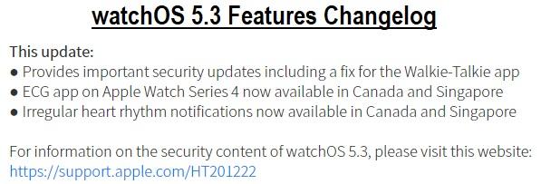 watchOS 5.3 Features